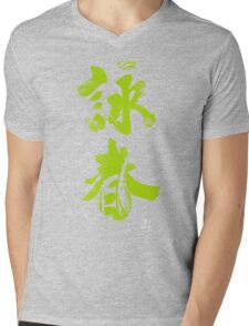 Wing Chun (Eternal Spring) Kung Fu - Neon Green Mens V-Neck T-Shirt