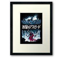 Attack on Asgard Framed Print