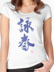 Wing Chun (Eternal Spring) Kung Fu - Velvet Women's Fitted Scoop T-Shirt