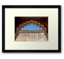 Heavenly Arch Framed Print
