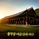 korea marine headquarter 1593 jinnamgwan - paint edit by wulfman65