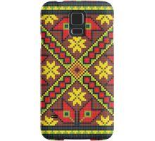 Pixel Pattern iPod / iPhone 4 Case / Samsung Galaxy Cases  Samsung Galaxy Case/Skin