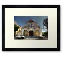Church of Constandinos and Eleni  Framed Print