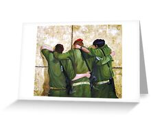 The Believers Oil Painting Greeting Card