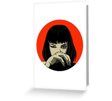 Mia (version 2) Greeting Card