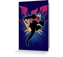 Super Smash Bros. Blue Captain Falcon Silhouette Greeting Card
