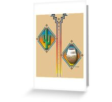 SWXET - Southwest by East Texas  Greeting Card