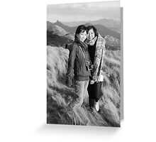Ling and Kerry 1 Greeting Card