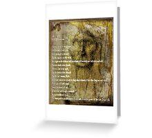 H. P. Lovecraft Yule Horror (Poem) Greeting Card