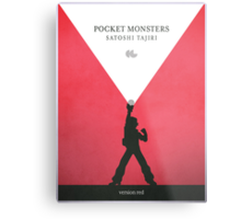 A Monster in your Pocket (Red Version) Metal Print