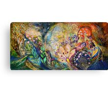 The Shining of Jerusalem Canvas Print