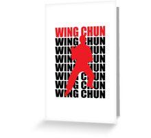 Wing Chun Greeting Card