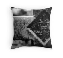 Milton Cemetery  Throw Pillow