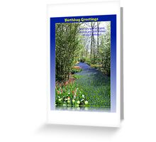 Keukenhof Birthday Card - Flower Lane Greeting Card