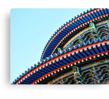 Chinese Structure Canvas Print