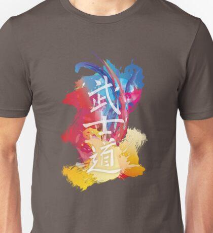 Bushido Kanji and colors Unisex T-Shirt