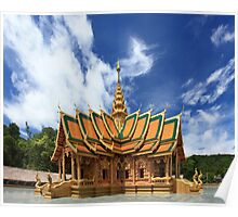 Wat Phra Phutthabat Si Roi, Chiang Mai, Thailand Poster