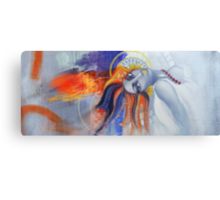 Adhya  Canvas Print