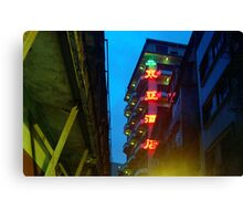 hotel east asia Canvas Print