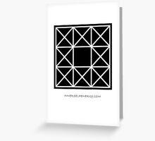 Design 92 Greeting Card