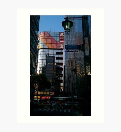 Down town Tokyo Art Print