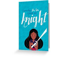 His Knight - Connie Greeting Card