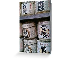 Drum Tub Saki Greeting Card