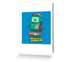 Hover Time Greeting Card