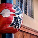 Gion Teahouse Lantern by skellyfish