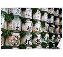 Festive Sake Barrels Poster