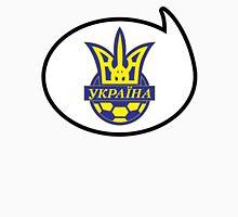 Ukraine Soccer / Football Fan Shirt / Sticker Womens Fitted T-Shirt