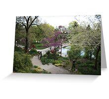 Pathway Around Mirror Lake Greeting Card