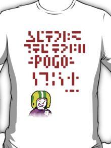 Galactic Pogo T-Shirt