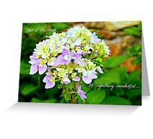 The start of something wonderful - greeting card Greeting Card