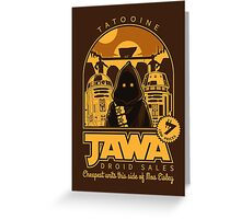 Jawa Droid Sales Greeting Card