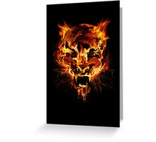 Tyger Tyger, Burning Bright Greeting Card