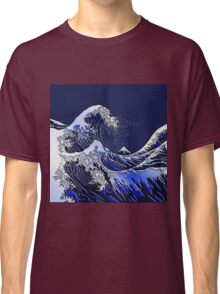 The Great Hokusai Wave chrome carbon fiber styles Classic T-Shirt