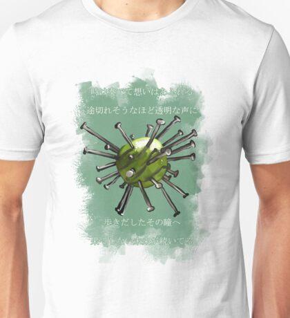 N i j i Unisex T-Shirt