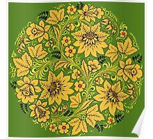 Ethnic sunflower pattern Poster