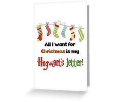 All I want for Christmas... Greeting Card