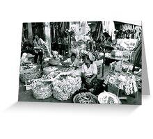 Ubud Market by fayemasters Greeting Card