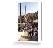 Parque Güell Barcelona Gaudí Greeting Card