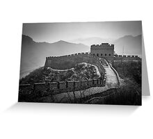 Great Wall - China Greeting Card