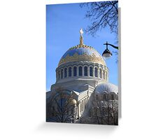 Naval Cathedral Greeting Card