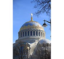 Naval Cathedral Photographic Print