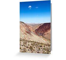 Nacimiento Gorge - Atacama Desert - Chile Greeting Card