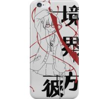 Mirai Kuriyama Kyokai no Kanata Anime iPhone Case/Skin