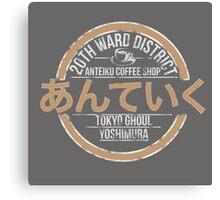 Tokyo ghoul Anteiku Coffee Shop Canvas Print