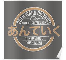 Tokyo ghoul Anteiku Coffee Shop Poster