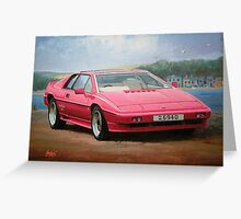 Supercar Greeting Card